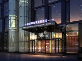 Free Comfort Holiday Hotel - Xi Shan