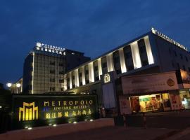 Jinjiang Metropolo Shanghai MInhang Hotel
