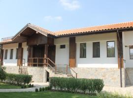 Guest House Krasimir, Bryagovo
