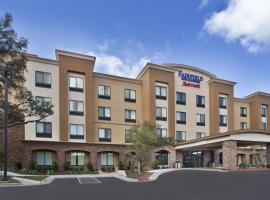 Fairfield Inn and Suites by Marriott Austin Northwest/Research Blvd