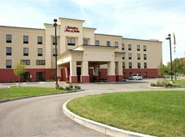 Hampton Inn & Suites Dayton-Airport, Englewood