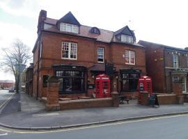 Fifteens of Swinley, Wigan (рядом с городом Ince-in-Makerfield)