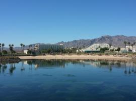 Avi Resort & Casino, Laughlin (Near Needles)