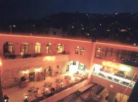 Al Yasmeen Hotel, Nablus