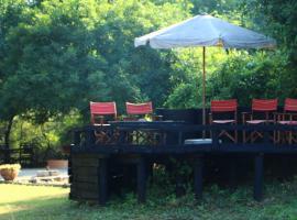 Nyala Lodge, Azyuda (рядом с регионом TA Katunga)