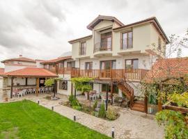 Guest House Villa Elma, Nevsha (Preselka yakınında)
