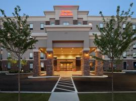 Hampton Inn and Suites Roanoke Airport/Valley View Mall
