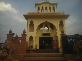 OYO 9141 Hotel Roshan Haveli, Джайпур (рядом с городом Amer)