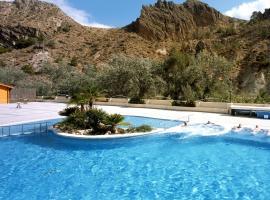 Balneario de Archena - Hotel Levante, Арчена (рядом с городом Охос)