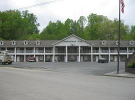 Cumberland Gap Inn, Cumberland Gap (in de buurt van Middlesboro)