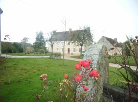 Le Petit Manoir, Vignats (рядом с городом Trun)