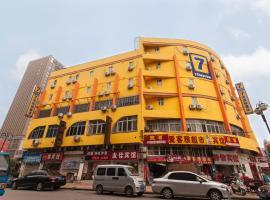 7Days Premium Beijing Wangjing Nanhu Dongyuan, Pekin (Wangjing yakınında)