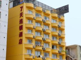7Days Inn Suzhou Sanxiang Road