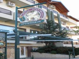 Hotel Prigipikon, Loutra Ipatis (рядом с городом Ipáti)