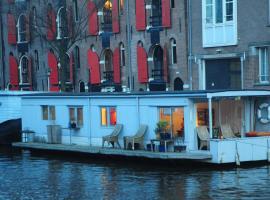 Pantheos Top Houseboat