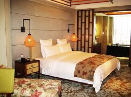 Haiyatt Garden Hotel, Suzhou (Zhaojiatan yakınında)