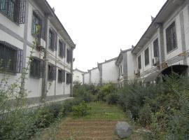 Terra-Cotta Warriors Guesthouse, Lintong (Ma'e yakınında)
