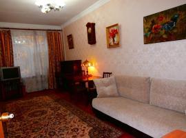 Rustaveli Apartments