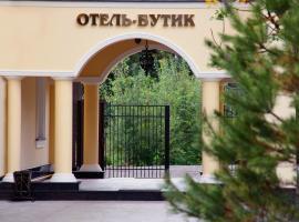 Отель Загородный Очаг