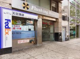 Flushing Hotel, Queens