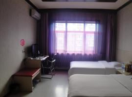 Ranti Hotel Mudanjiang, Mudanjiang (Ning'an yakınında)