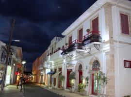 キニラス トラディショナル ホテル & レストラン