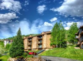 Ski Inn by Wyndham Vacation Rentals