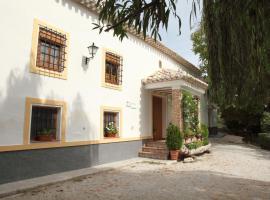 El Molino de Batán, Galera (рядом с городом Уэскар)