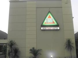 Sentana Mulia Hotel, Pemalang (рядом с городом Petarukan)