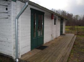 Tiigi Holiday Homes