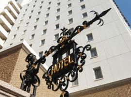 Hotel New Hiroden