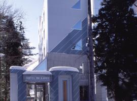 Hotel De L'aile