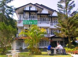 金馬崙高原山景酒店