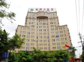 Yunxi Hotel, Kunming (Guandu yakınında)