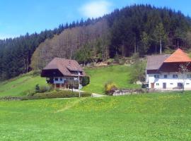 Staighof, Wolfach (Kirnbach yakınında)