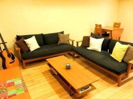 K's House Hiroshima - Backpackers Hostel