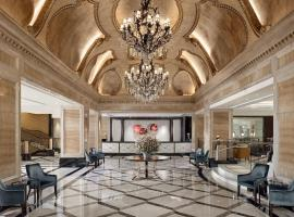 The Langham Hong Kong 5 Star Hotel This Is A Preferred Property They Provide Excellent Service Great Value And Have Awesome Reviews From Booking