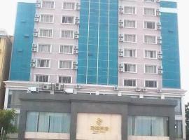Xing'an Zelin Hotel, Xing'an