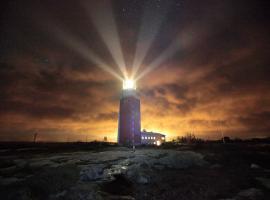 Kylmäpihlaja Lighthouse, Раума