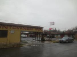 Downtowner Inn, Grangeville
