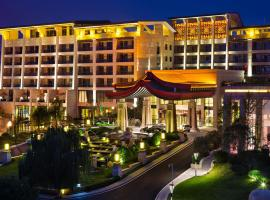 Huaqing Aegean International Hot Spring Resort & Spa