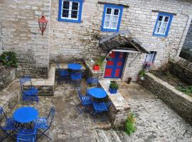 Orestis House
