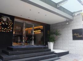 漾館溫泉飯店