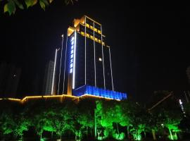 Days Hotel & Suites Heng'an Chongqing, Nanchuan (Dapuzi yakınında)