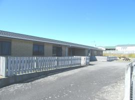 Kowhai Court Apartments
