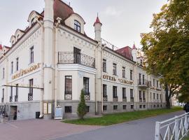 Отель Самсон