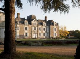 Le Domaine des Lys, Ансени (рядом с городом Couffé)