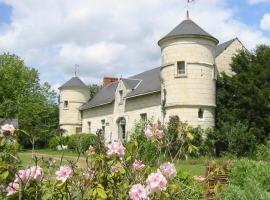Le Manoir de Champfreau, Turquant (рядом с городом Varennes-sur-Loire)