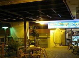 Blueberry Rooms, Qasrîne (Near Na'rān)