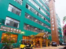 Haikou Time Inn Theme Hotel
